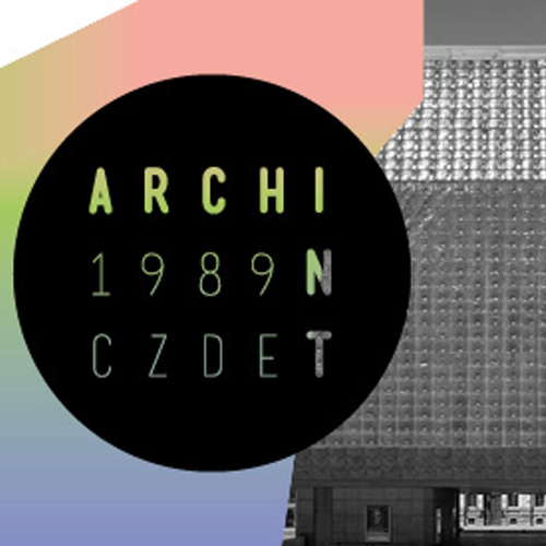 archint 1989_cz:de: Brutal Treatment of Brutalism